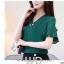 Preorder เสื้อทำงาน สีเขียว คอวีแต่งมุกช่วงอก แขนระบาย thumbnail 7