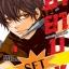 [SET] ฮายาบุสะ หน่วยพิฆาตสายฟ้า (3 เล่มจบ) thumbnail 1