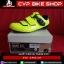 รองเท้า GIRO รุ่น TRANS E70 thumbnail 1