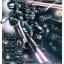 Mobile Suit Gundam Thunderbolt กันดั้มธันเดอร์โบลท์ เล่ม 1 thumbnail 1