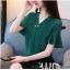 Preorder เสื้อทำงาน สีเขียว คอวีแต่งมุกช่วงอก แขนระบาย thumbnail 1
