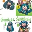 [SET] ล๋อยปะล่ะ บันทึกประจำวันของฮาจูเนะ มิกุ (4 เล่มจบ) thumbnail 2