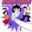 สาวออฟฟิศขั้นเทพ ยามาดะ โนริโกะ เล่ม 6 thumbnail 1
