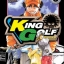 King Golf จอมซ่าราชานักหวด เล่ม 5 thumbnail 1