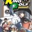 King Golf จอมซ่าราชานักหวด เล่ม 17 thumbnail 1