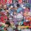 Zenshu Anime Magazine Vol.95 thumbnail 1