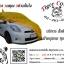 ผ้าคลุมรถ ไทร-การ์ด สีเหลือง thumbnail 11