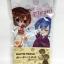 ผ้าเช็ดหน้า Vocaloid (Kaito+Meiko) thumbnail 1