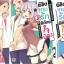 [SET] พิชิตเกมรัก พิทักษ์ใจน้อง (3 เล่มจบ) thumbnail 2