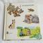 สารานุกรมสำหรับเด็ก เล่มที่ 4 โดย เอ็นไซโคลพิเดีย บริทานิกา, พญ. ประทิน วิริยะวิทย์ แปล พิมพ์ครั้งที่ 3 พ.ศ.2529 thumbnail 1