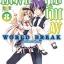 World Break เทพนักดาบข้ามภพ เล่ม 8 thumbnail 1