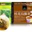 ชาอูหลงผสมดอก ออสแมนตัส (Osmanthus Oolong Tea) thumbnail 2