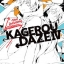 [NOVEL] Kagerou Daze เล่ม 4 thumbnail 1