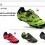 รองเท้าเสือภูเขา Northwave Scorpius 2 Plus thumbnail 1