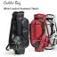 Caddie Bag Miura 2016 Limited Standard Model thumbnail 1