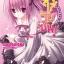RO-KYU-BU! บาสใสวัยซน! เล่ม 1 thumbnail 1