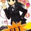 [SET] อามากามิ (5 เล่มจบ) thumbnail 1