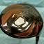 D.Geotech Quelot RE12 α-Spec 10.5°/ Rombax Platinum (Flex R) thumbnail 2