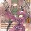 Sword Art Online Alternative Gun Gale Online เล่ม 2 thumbnail 1