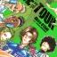 LE TOUR เลอ ตูร์ เล่ม 3 thumbnail 1