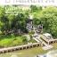 บ้านและสวน ปีที่ 39 ฉบับที่ 466 มิถุนายน 2558 Color Party thumbnail 1