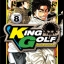 King Golf จอมซ่าราชานักหวด เล่ม 8 thumbnail 1