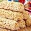 Oat Choco ขนมข้าวโอ๊ต อัดแท่ง แสนอร่อย!! ประมาณ 40 ชิ้น/ห่อ thumbnail 4
