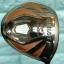D.Geotech Quelot RE12 α-Spec 10.5°/ Rombax Platinum (Flex R) thumbnail 1