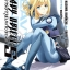 [COMIC] Heavy Object S เล่ม 1 thumbnail 1