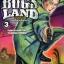 Bugs Land เล่ม 3 thumbnail 1