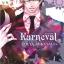 Karneval ล่าทรชน เล่ม 5 thumbnail 1
