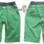 1179 Cherokee shorts - Green ขนาด 130 thumbnail 1