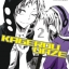 [COMIC] Kagerou Daze เล่ม 2 thumbnail 1