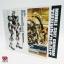 [Limited Edition] Mobile Suit Gundam Thunderbolt กันดั้มธันเดอร์โบลท์ เล่ม 5 thumbnail 1