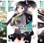 [SET] Sword Art Online: Fairy Dance (3 เล่มจบ) thumbnail 2