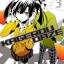 [COMIC] Kagerou Daze เล่ม 3 thumbnail 1