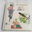 สารานุกรมสำหรับเด็ก เล่มที่ 11 โดย เอ็นไซโคลพิเดีย บริทานิกา, ผศ.น้อย พงษ์สนิท แปล พิมพ์ครั้งที่ 3 พ.ศ.2529 thumbnail 1