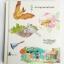 สารานุกรมสำหรับเด็ก เล่มที่ 2 โดย เอ็นไซโคลพิเดีย บริทานิกา พิมพ์ครั้งที่ 3 พ.ศ.2529 thumbnail 1
