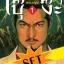 [SET] โนบุนางะ จอมคนสยบปฐพี (8 เล่มจบ) thumbnail 1