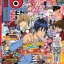 Zenshu Anime Magazine Vol.50 thumbnail 1