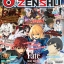 Zenshu Anime Magazine Vol.104 thumbnail 1