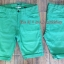 1900 H&M Boys Shorts Jeans - Green ขนาด 8-9, 9-10,12-13, 13-14 ปี thumbnail 1
