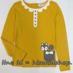 1829 H&M Long Sleeve - Mustard ขนาด 6-8 ปี