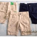 1680 Benetton Shorts - Navy Blue/Khaki ขนาด M(7-8)/L(8-9)/XL(10-11) ปี