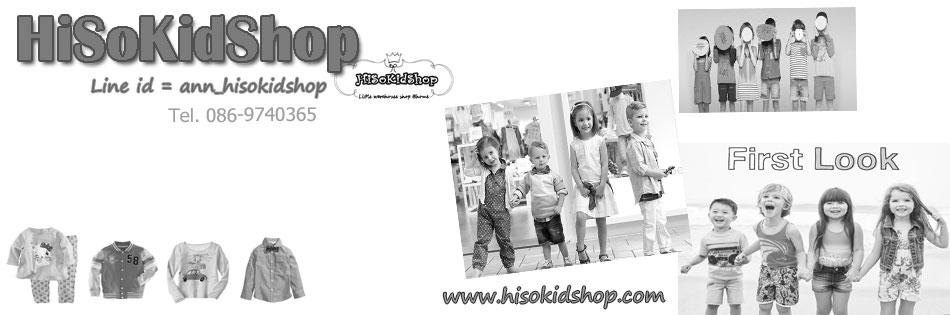 Hisokidshop