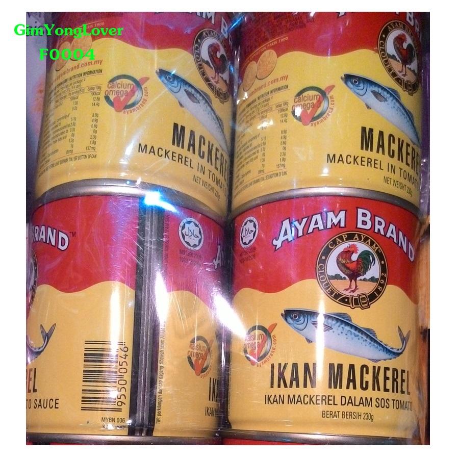 อะยัม ปลาแมคเคอเรลในซอสมะเขือเทศ กระป๋องกลาง (AYAM BRANDS Mackerel)