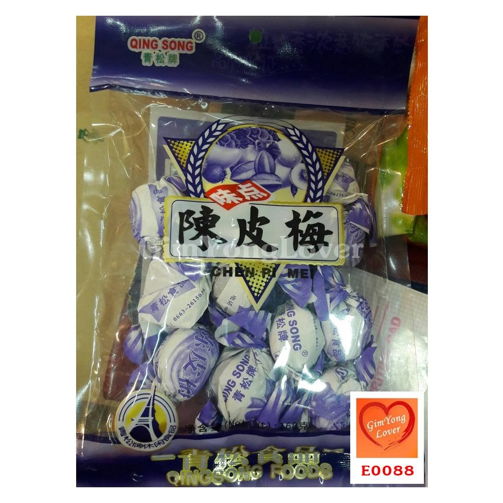 บ๊วยห่อกระดาษม่วง (Jia Ying Zi Plums)