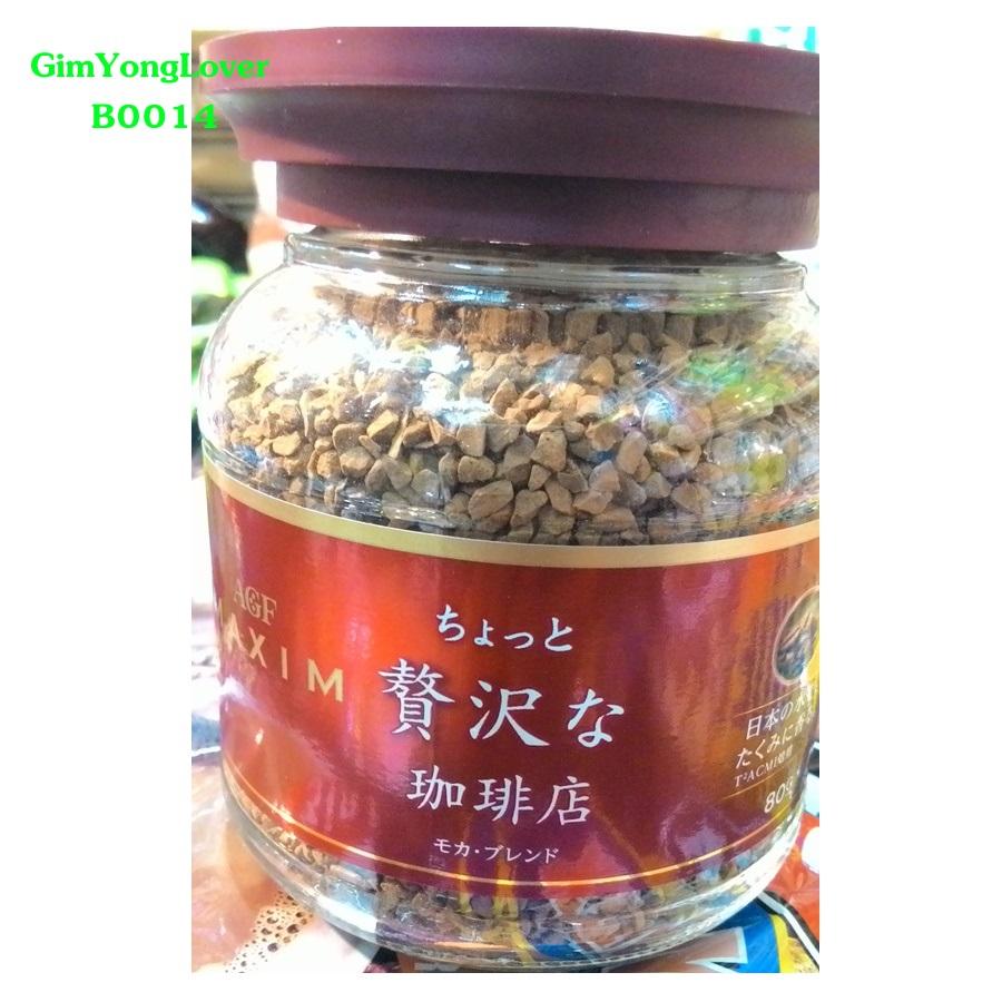 กาแฟแม็กซิมขวดแดง (MAXIM Gorgeous Aroma Blend)