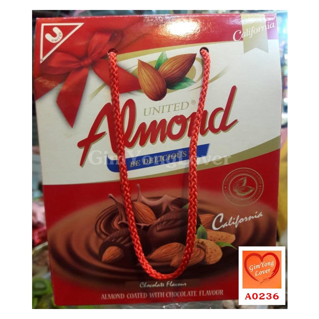 UNITED Almond ช็อคโกแลตสอดไส้อัลมอนต์แบบกล่อง (United Almond Chocolate)