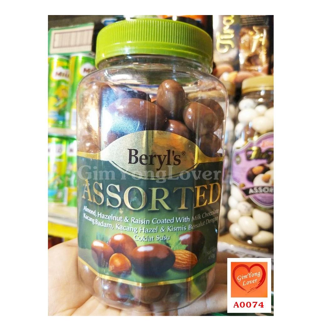 เบริล ช็อกโกแลตนมไส้อัลมอนด์ เฮเซลนัท และลูกเกด (Beryl's Assorted Almond, Raisin, Hazelnut Coated Milk Chocolate)